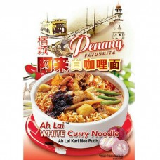 Penang Ah Lai White Curry Noodle (1 Bundle)